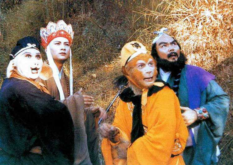 The 1986 television series 'Journey to the West' - Wu Cheng'en and His Novel 'Journey to the West'