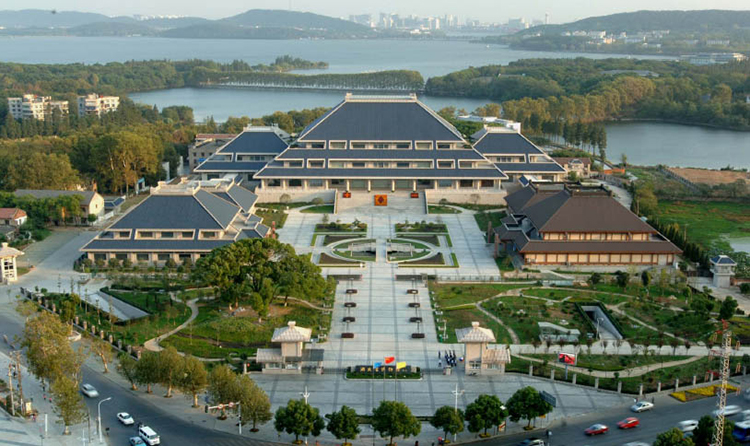 Wuhan: The Political, Economic and Cultural Center of Hubei Province