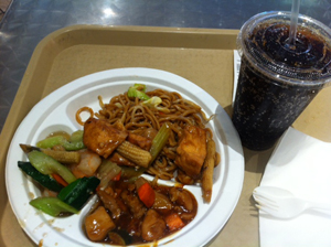 Lunch - Three dishes plus chow mein and Diet Coke in $10