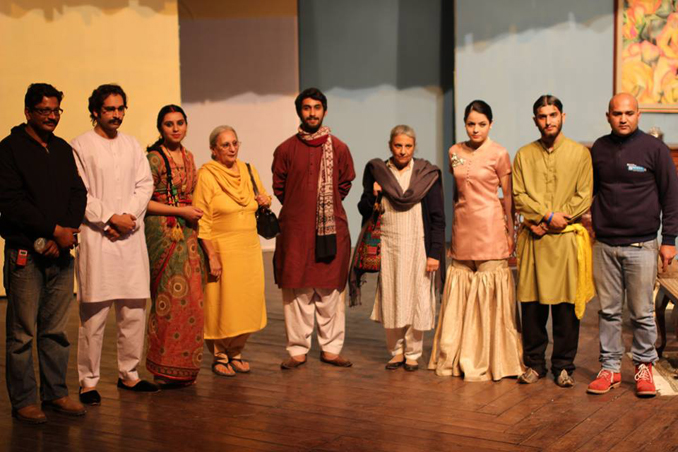 Stage Play: Kamra No 9