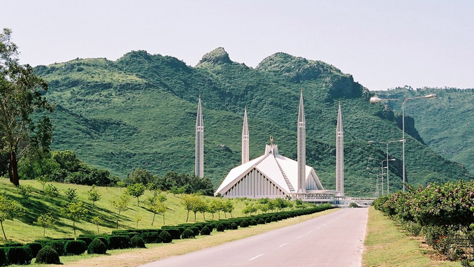 Protect the Margalla - Protect Islamabad!