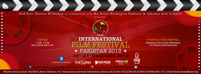 Rafi Peer Theatre Workshop - Third International Film Festival