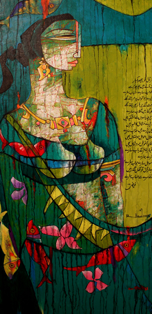 Tanzara Gallery Exhibition: Paintings of A.S. Rind