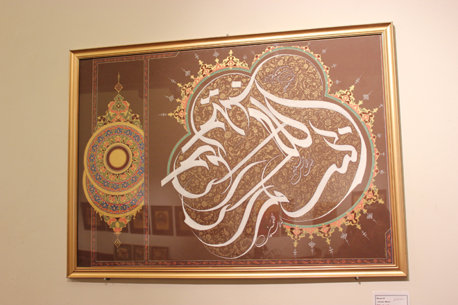 Iranian Art and Craft Exhibition At The PNCA, Islamabad