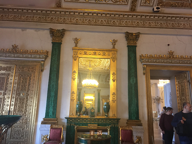 The Malachite Room, Hermitage