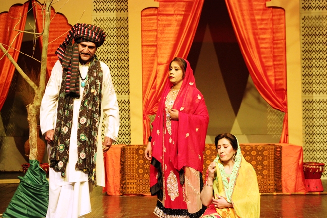 Stage Play: Mirza Sahiban