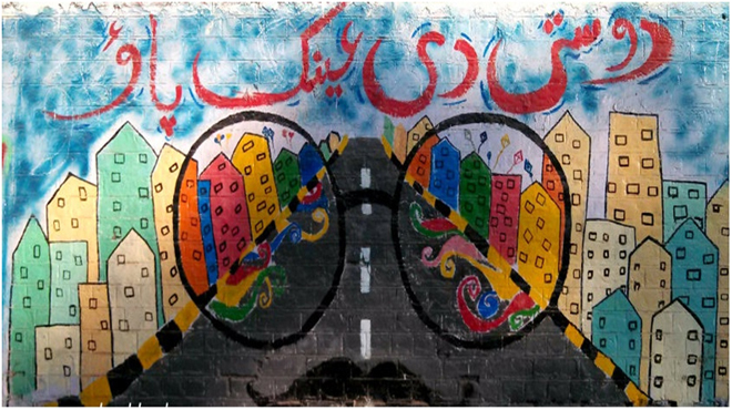 Street Art in Lahore and Karachi