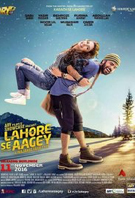 Centaurus Cineplex Movie 'Lahore se Aagey' Show Times