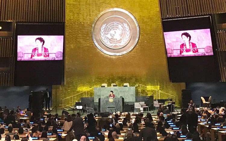 Ambassador Dr Maleeha Lodhi speaking at the 14 August celebrations at the UNGA - 14th August Celebrations at UN General Assembly with Sachal Band