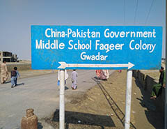 Pak-China Government School: A New Hope for the Girls of Gwadar