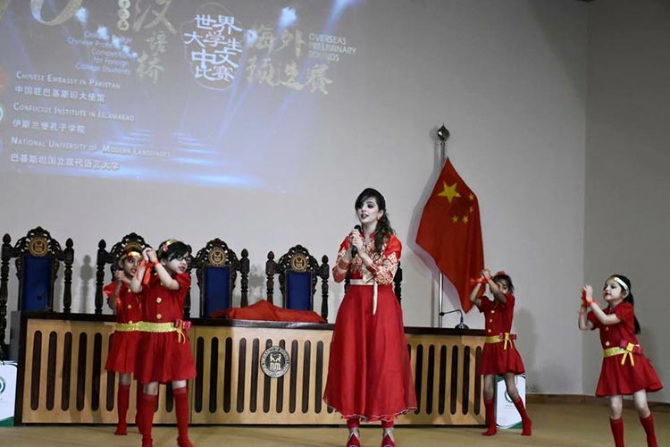 16th Chinese Bridge Competition Held at NUML, Islamabad