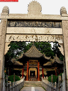 The Great Mosque of Xi