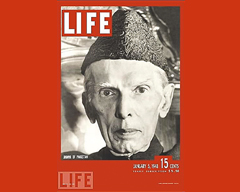 Vision of the Founding Father Quaid-i-Azam Muhammad Ali Jinnah