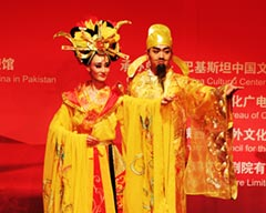 The 3rd Anniversary of China Cultural Centre in Pakistan