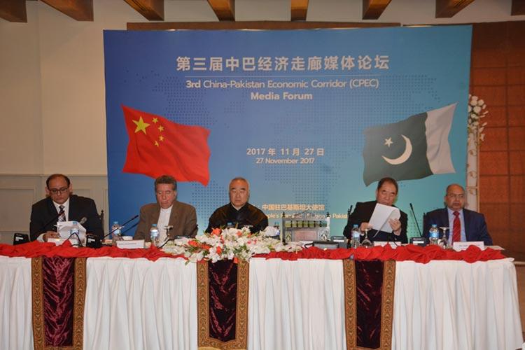 (L-R) Mr. Hassan Daud, Senator Afrasiab Khattak, Prof. Li Xiguang, Prof. Tang Mengsheng and Mr. Hafiz Tahir Khalil at the  session 'Corridors, Culture and Connectivity.'