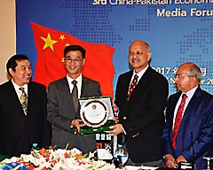 3rd CPEC Media Forum, Islamabad