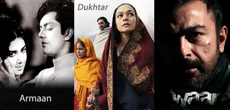 Zeba and Waheed Murad in Armaan (1966),  Samiya Mumtaz in the lead role in Dukhtar (2014), Shaan Shahid in Waar (2013) - 70 Year of Pakistani Cinema