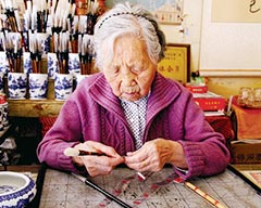 80 Year Old Kunming Granny and her Brush Pens