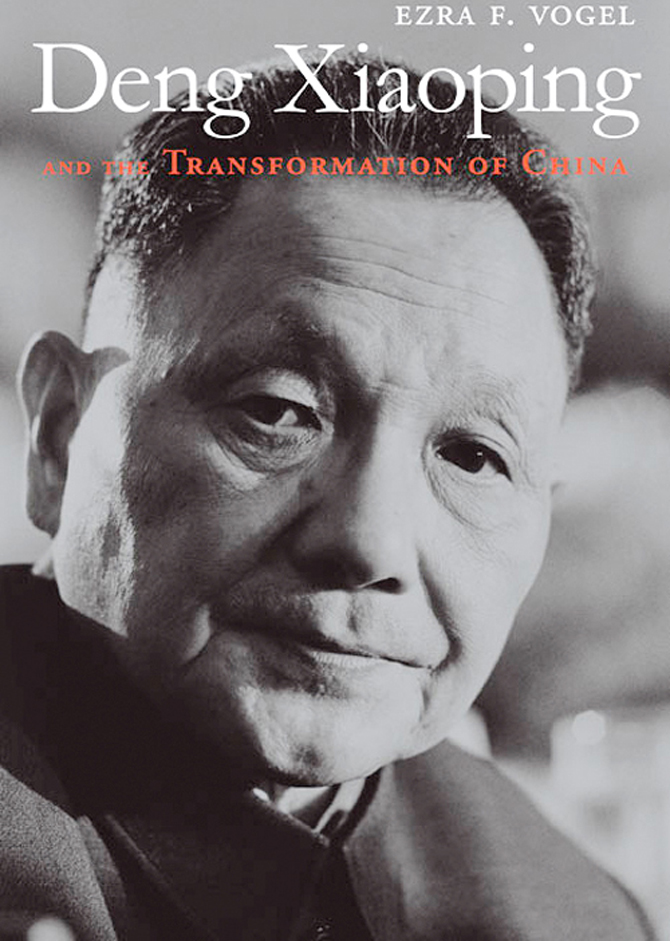 Ezra F. Vogel - Review of book Deng Xiaoping and the Transformation of China by Ilhan Niaz