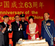 Chinese Embassy Hosts National Day Reception