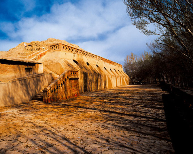 - THE ANCIENT BEITING ADMINISTRATIVE OFFICE