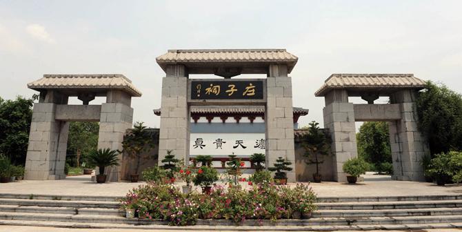 Zhuangzi, China - Zhuangzi: Hao River, China