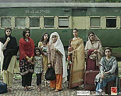 ARY Digital Drama Akhri Station