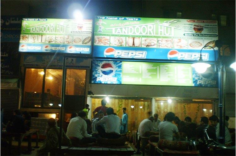 卡拉奇船湾美食街