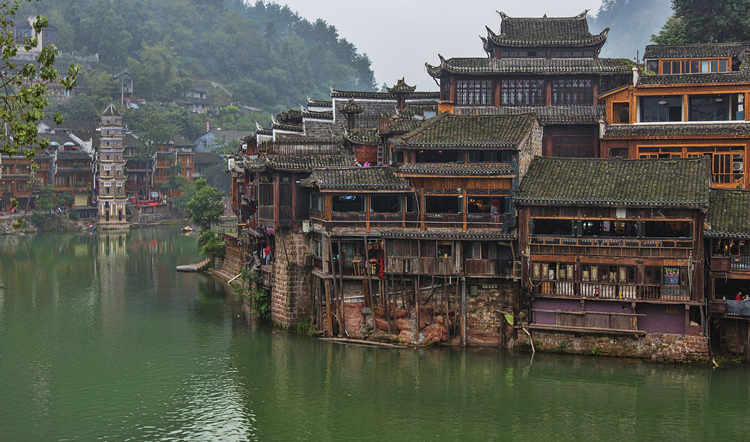 Fenghuang County, Hunan, the birthplace of Shen Congwen - Beijing School and Shanghai School in Chinese Literature