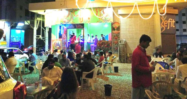 卡拉奇茶文化