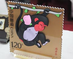 China in Stamps: Exhibition of Chinese Philatelic Culture and Creative Products
