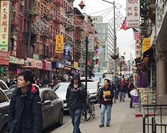 曼哈顿的唐人街