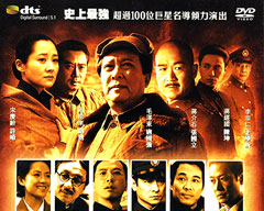 Chinese Film Festival at PNCA