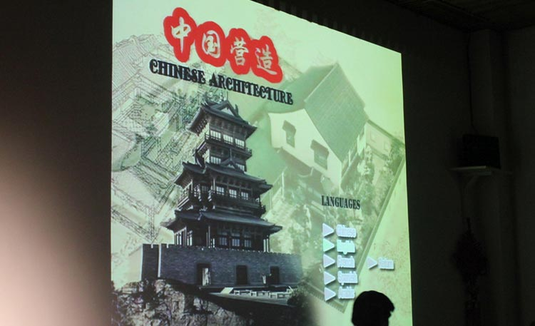 Chinese Architecture documentary - Chinese Film Month begins in Islamabad