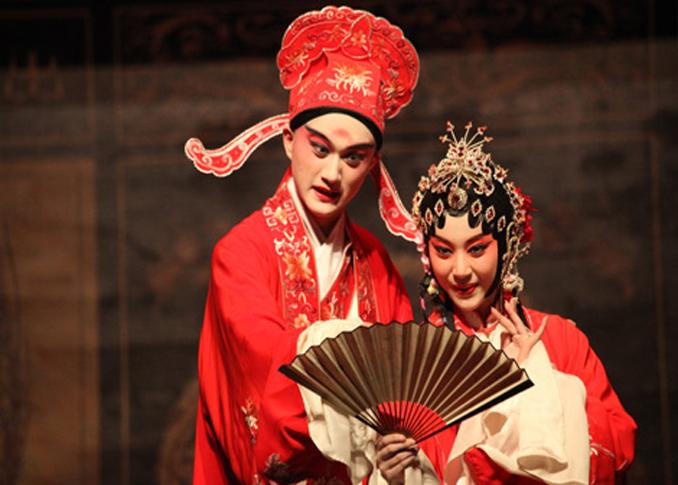 Chinese Kunqu Opera - Chinese Kunqu Opera