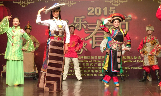 Ethnic dresses - Chinese New Year 2015 celebrations at PNCA Islamabad