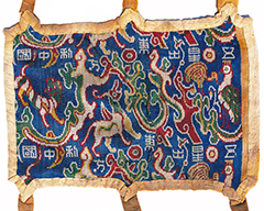 CHINESE SILK, SPREADING FROM ASIA TO EUROPE