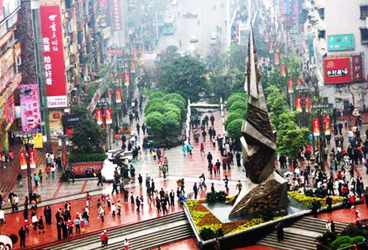 Three Gorges Square of Shapingba - Chongqing, A City on the Belt and Road in China