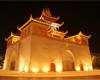 YINCHUAN CITY