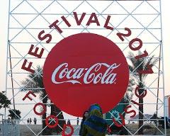 Coke Festival 2017 in Islamabad