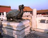 Culture of China: Forbidden City, 798 Art District, Beijing and Yema Hotel, Urumqi