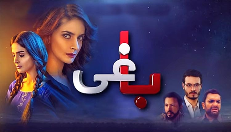 - Drama Review: Baaghi, a serial inspired by Qandeel Baloch
