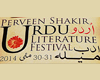Embracing Our Language: Urdu Literature Festival