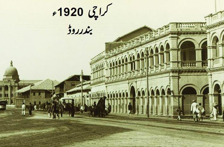 Evolution of Saddar Bazaar Karachi - Bunder Road (now M.A. Jinnah Road) in 1920