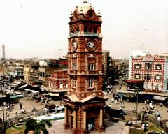 Faisalabad: Manchester of Pakistan