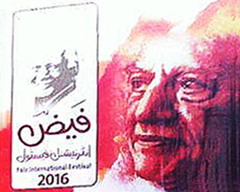 2nd Faiz International Festival