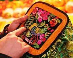 Female Embroiderers of Xinjiang