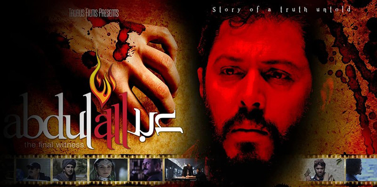 Official poster of 'Abdullah: The Final Witness' - Film Abdullah Review