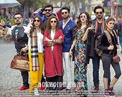 Film 'Jawani Phir Nahi Ani 2' Review