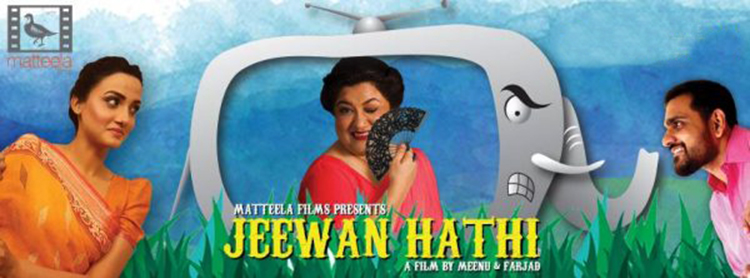 The official poster for 'Jeewan Hathi' - Film Jeewan Hathi Review